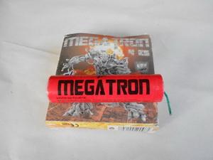 PYRO-AIRSOFT.cz nabízí: Petarda Megatron